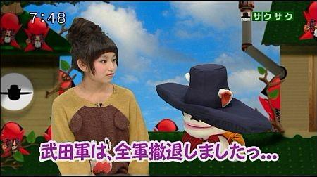 f:id:da-i-su-ki:20121118134958j:image