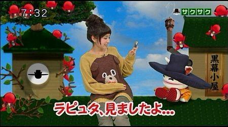 f:id:da-i-su-ki:20121118135703j:image