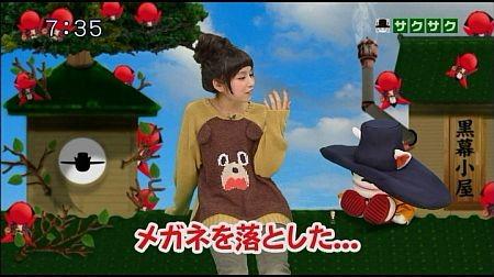 f:id:da-i-su-ki:20121118140123j:image