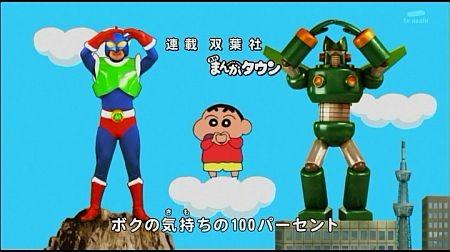 f:id:da-i-su-ki:20121118142410j:image