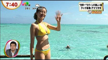 f:id:da-i-su-ki:20121118213346j:image