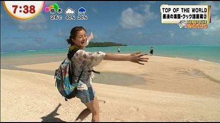 f:id:da-i-su-ki:20121118213349j:image