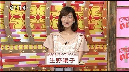 f:id:da-i-su-ki:20121121205129j:image