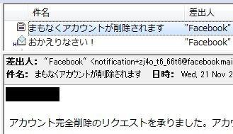 f:id:da-i-su-ki:20121121221225j:image