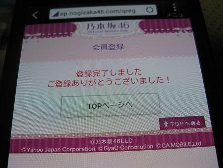 f:id:da-i-su-ki:20121122013235j:image