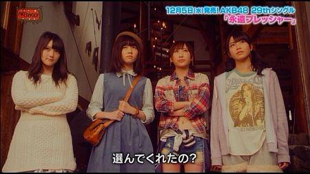 f:id:da-i-su-ki:20121122024040j:image