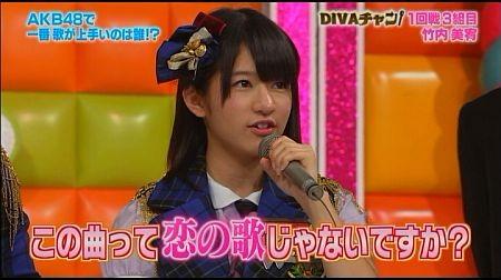 f:id:da-i-su-ki:20121122024101j:image
