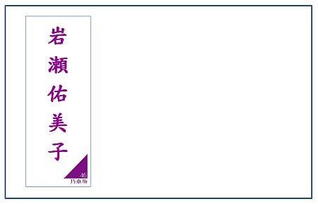 f:id:da-i-su-ki:20121122215533j:image