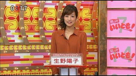 f:id:da-i-su-ki:20121123072558j:image