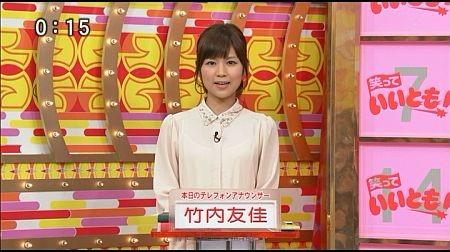f:id:da-i-su-ki:20121123072733j:image