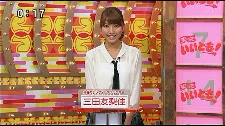 f:id:da-i-su-ki:20121123072846j:image