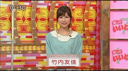 f:id:da-i-su-ki:20121123073758j:image
