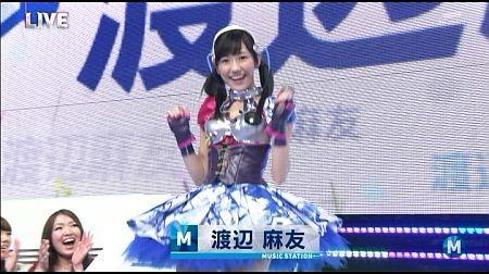 f:id:da-i-su-ki:20121123204858j:image