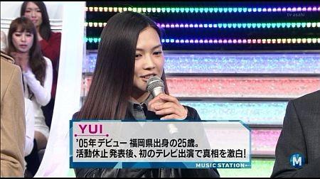 f:id:da-i-su-ki:20121123204957j:image