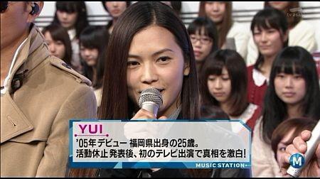 f:id:da-i-su-ki:20121123205127j:image