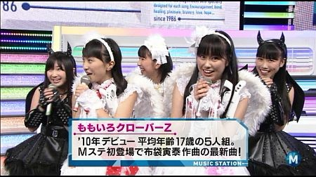 f:id:da-i-su-ki:20121123205403j:image