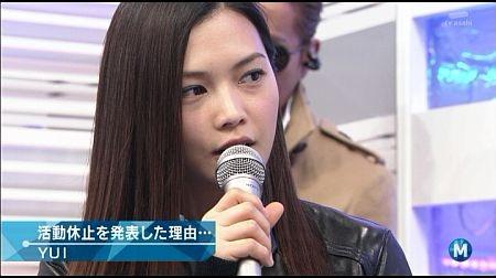 f:id:da-i-su-ki:20121123205746j:image