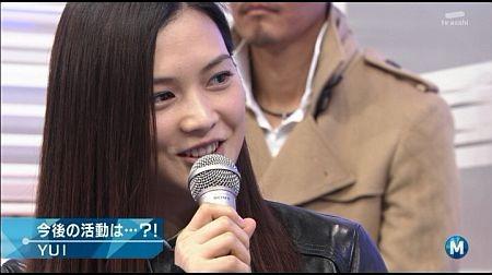 f:id:da-i-su-ki:20121123210245j:image