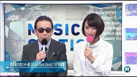 f:id:da-i-su-ki:20121123210451j:image