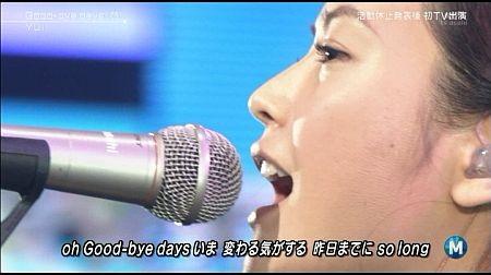 f:id:da-i-su-ki:20121123211058j:image