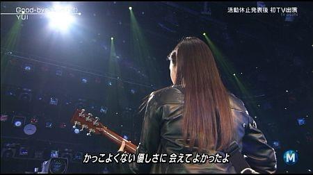 f:id:da-i-su-ki:20121123211437j:image