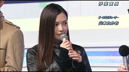 f:id:da-i-su-ki:20121123211508j:image