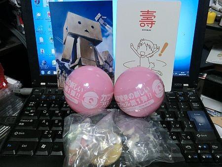 f:id:da-i-su-ki:20121124190233j:image