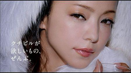 f:id:da-i-su-ki:20121125095149j:image
