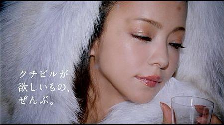 f:id:da-i-su-ki:20121125095150j:image