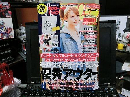 f:id:da-i-su-ki:20121125195647j:image