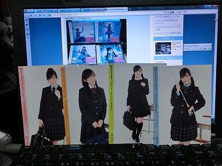 f:id:da-i-su-ki:20121127225526j:image