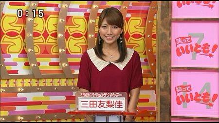 f:id:da-i-su-ki:20121128150152j:image