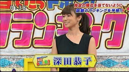 f:id:da-i-su-ki:20121128150432j:image
