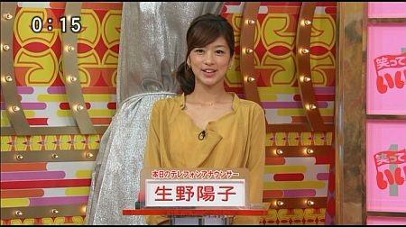 f:id:da-i-su-ki:20121128150821j:image