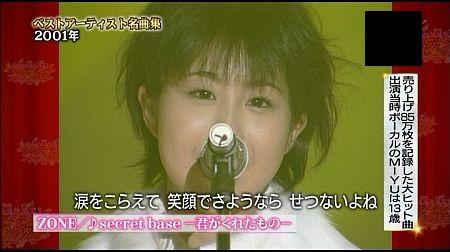 f:id:da-i-su-ki:20121129000359j:image