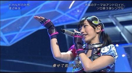 f:id:da-i-su-ki:20121129205225j:image