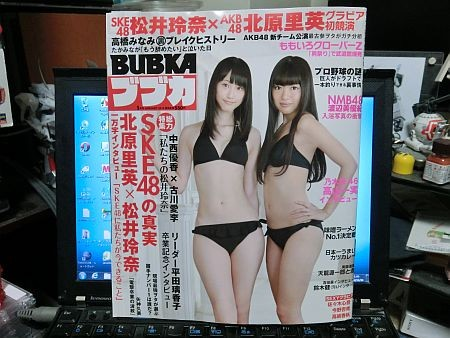 f:id:da-i-su-ki:20121130011019j:image