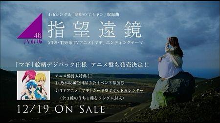 f:id:da-i-su-ki:20121130223536j:image