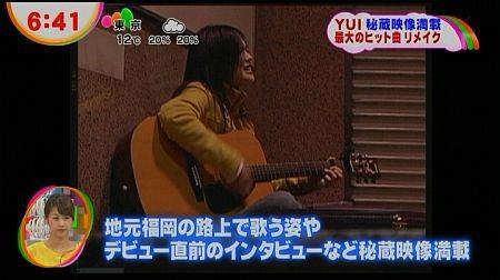 f:id:da-i-su-ki:20121130232424j:image