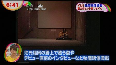 f:id:da-i-su-ki:20121130232425j:image