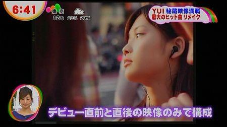 f:id:da-i-su-ki:20121130232426j:image