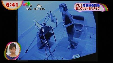 f:id:da-i-su-ki:20121130232428j:image