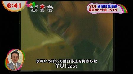 f:id:da-i-su-ki:20121130232430j:image
