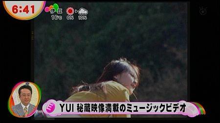 f:id:da-i-su-ki:20121130232432j:image