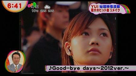f:id:da-i-su-ki:20121130232653j:image