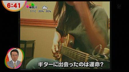 f:id:da-i-su-ki:20121130232655j:image