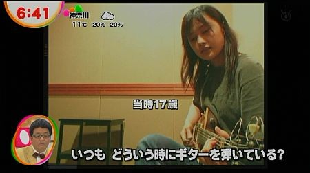 f:id:da-i-su-ki:20121130232658j:image