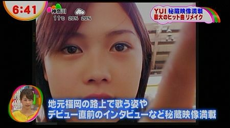 f:id:da-i-su-ki:20121130232659j:image