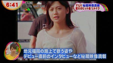 f:id:da-i-su-ki:20121130232700j:image