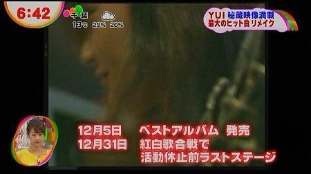 f:id:da-i-su-ki:20121130232743j:image